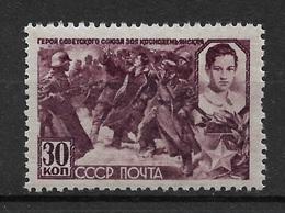 Russia/USSR 1944,Zoya Kosmodemyanskaya,Sc # 864A,VF MNH** (AP-1) STOCK IMAGE !!! - WW2