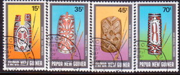 PAPUA NEW GUINEA 1987 SG #558-61 Compl.set Used War Shields - Papua New Guinea