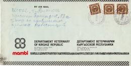 Mail: Kyrgyzstan, 08.2001. - Kyrgyzstan