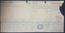 GE Lebanon 1930s Very Large & Beautiful ELECTRECITE DE BEYROUTH Receipt - Lebanon