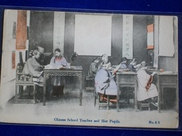 CHINESE SCHOOL Teather And Her Pupils - China