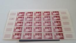 LOT 450210 TIMBRE DE FRANCE NEUF** LUXE N°1090 VALEUR 87,5 EUROS BLOC - Feuilles Complètes