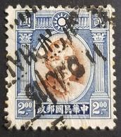 1931-1937, Dr. Sun Yat-Sen, Republic Of China Postage, China, *,**, Or Used - 1912-1949 República