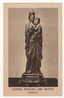 Santino Antico Madonna Del Monte Da Genova - Religion & Esotericism