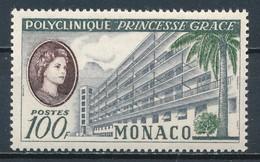 °°° MONACO - Y&T N°513 - 1959 MNH °°° - Monaco