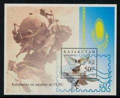 Kazakhstan 1998 // Admission Du Kazakhstan à L'UPU Bloc-feuillet Neuf ** - Kazakhstan