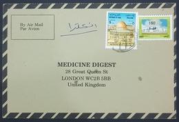 1984, IRAQ, Medicine Digest, Carte Response, Mosul - London - Iraq