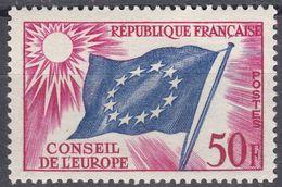 FRANCE Francia Frankreich - SERVIZIO -  Yvert 32 Nuovo MNH. - Dienstpost