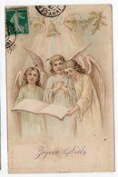 Joyeux Noel-- Trois Anges Et Cloches  ( Animée ) - Natale