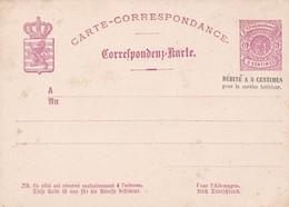 CARTE CORRESPONDANCE 6 CENTIMES GD DE LUXEMBOURG DEBITE 5 CTMS INTERIEUR- ENTERO POSTAL ENTIER POSTAL STATIONERY - BLEUP - Stamped Stationery
