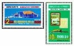 1978 ROCPEX TAIPEI 100th Anni. Of Chinese Stamps Horse Large Dragon Spring Water - Holidays & Tourism