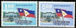 1967 China Philippines Friendship Stamps National Flag Park - Other
