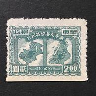 ◆◆◆CHINA 1949 Maps Of Shanghai And Nanking   $2    USED   AA2449 - Western-China 1949-50