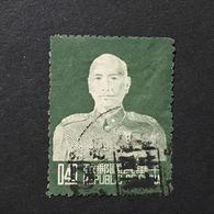 ◆◆◆ Taiwán (Formosa)  1953   Chiang Kai- Shek    40C   USED   AA2450 - Gebraucht