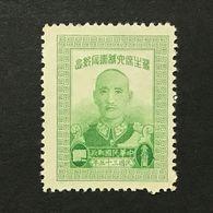 ◆◆◆ China 1946  President   Chiang Kai- Shek    $100   NEW   AA2452 - 1912-1949 République