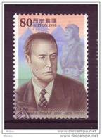 ##14, Japon, Japan, Arbre, Tree, Palmier, Palm Tree, Pyramide, Pyramid, égypte, Egyptologie, Egyptology - 1989-... Empereur Akihito (Ere Heisei)