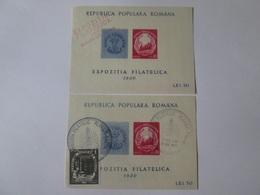 1950 Romanian Stamps 2 Pieces Mini Sheet Expozitia Filatelică - Blocs-feuillets
