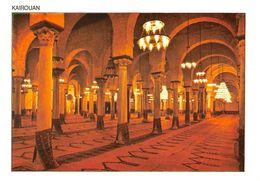 Tunisia Tunisie Kairouan Salle De Priere Gde Mosquee - Tunisia