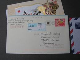 Korea Cv. 2012 - Korea (Süd-)