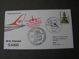 Korea Cv. 1978 - Korea (Süd-)