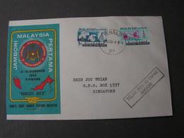 Malaysia Cv. 1966 - Malaysia (1964-...)