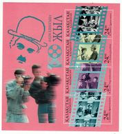 Kazakhstan 1996 // Centenaire Du Cinéma, Bloc-feuillet Neuf ** - Kazakhstan