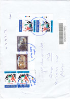 Iraq Registr.commercial Cover 2019, Franked 6 Commemoratives Stamps, Medium Size - Verso Date- SKRILL PAY ONLY - Iraq