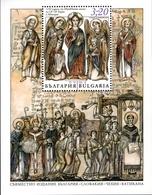 Bulgarie Bulgaria Bf 307 Apôtres , Cyrille , Paul , Clément , Méthode - Christianity