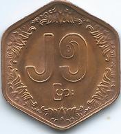 Myanmar - 25 Pyas - 1991 - FAO - KM58 - Myanmar