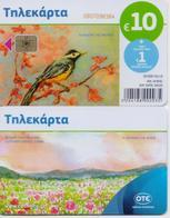 GREECE PHONECARD  PAINTING/THE  NIGHTNGALE OF THE SPRING-M0180-50000pcs-5/18-USED - Grecia
