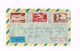 Lettre De Sao-Paulo à Bruxelles. - Brésil