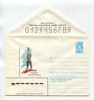 """COVER USSR 1980 VOROSHILOVGRAD """"WORKER OF LUGANSHINA"""" MONUMENT #80-689 - 1923-1991 UdSSR"""