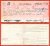 Kazakhstan 2012. Ticket For Karaganda-Astana (moderne Nur-Sultan) Train. - Railway