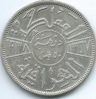 Iraq - Ghazi - AH1357 (1938) - 50 Fils - KM104 - Iraq