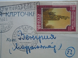 D163225 Moscow  -  Latvia  Pavillon - Military Officer J. TOMAI Autograph On Postcard  1955  Stamp - Russia URSS - Covers & Documents