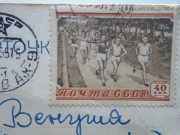 D163226 Moscow  -  Moldova  Pavillon - Military Officer J. TOMAI Autograph On Postcard  1955  Stamp  Running Russia URSS - Covers & Documents