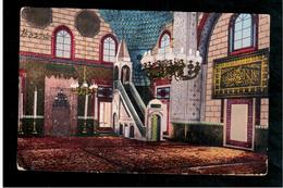 BOSNIA Begova Džamija Inneres Der Begova  Moschee Ca 1920 OLD POSTCARD - Bosnia And Herzegovina