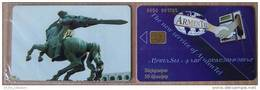 SALE! Chip Card Carte Karte From ARMENIA Armenien, SCULPTURE, MINT In Blister,  Monument Sculptur Escultura. Horse - Arménie