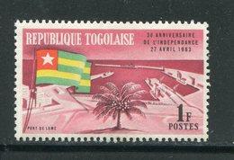 TOGO- Y&T N°382- Neuf Avec Charnière * - Togo (1960-...)