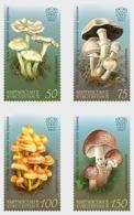 Kirgistan Kyrgyzstan MNH** 2019  Poisonous Mushrooms Of Kyrgyzstan Mi 121-24 Shipment Versand 12.05.19 M - Pilze