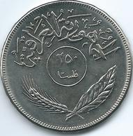 Iraq - Republic - AH1390 (1970) - 250 Fils - FAO - KM130 - FAO Edge Lettering - Iraq