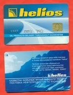 Kazakhstan 2000-2003 Plastic Card With A Chip.Carte Pour Le Calcul à La Station-service.Rare. - Other