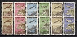 Yugoslavia,Airmail 1947.,MNH - 1945-1992 República Federal Socialista De Yugoslavia