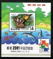 Korea 2001 Corea / Birds MNH Aves Vögel Oiseaux / Cu12629  40-17 - Pájaros