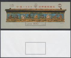 Chine 1999 -Timbre Neuf Sans Charnière. Mi Nr.: BF88 Bloc -feuillet (VG) DC-2826 - 1949 - ... République Populaire