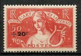 FRANCE 1936 N° 329 ** Neuf MNH Superbe C 6 € Musique Pour L' Art Et La Pensée Chomeurs Intellectuels - France
