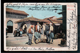 BOSNIA Mostar Ca 1905 OLD POSTCARD - Bosnia And Herzegovina