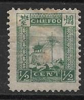 1893 CHINA CHEFOO TREATY PORTS 1/2 CENT GREEN UNUSED Chan LC1 $29 - China