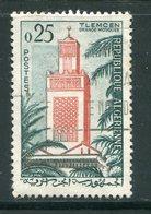 ALGERIE- Y&T N°306- Oblitéré - Algérie (1962-...)