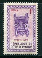 COTE D'IVOIRE- Y&T N°182- Oblitéré - Côte D'Ivoire (1960-...)